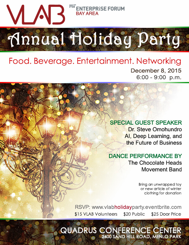 HolidayParty2015-FinalInvitation